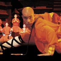 Shaolin Warriors Come to Merrill Auditorium, 11/17