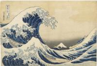 EDO-POP-Exhibit-to-Open-at-Japan-Society-Gallery-39-20010101