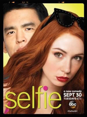 ABC Offering First Look at New Series SELFIE to Twitter Users
