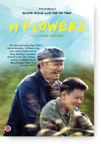 Wang Xiaoshuai's 11 FLOWERS Opens at NYC's Quad Cinema Today
