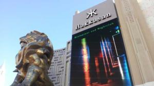 Hakkasan Releases October's DJ Roster