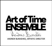 Art of Time Ensemble Opens 2012-13 Season with WAR OF THE WORLDS, Oct 30