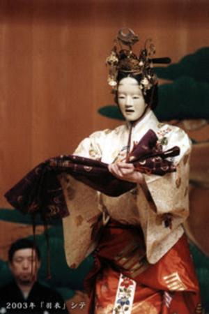 Preview Noh Double-Bill at ACT Theatre Tonight