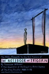 Attic-Theater-to-Present-NY-Premiere-of-Tennessee-Williams-THE-NOTEBOOK-OF-TRIGORIN-at-The-Flea-58-20010101