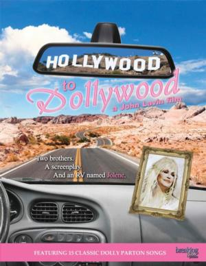 HOLLYWOOD TO DOLLYWOOD Now Available Through HERE TV