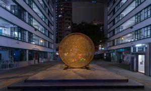 Swarovski Presents PROLOGUE, by Fredrikson Stallard for Art Basel in Hong Kong