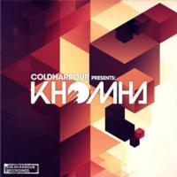 Coldharbour Recording's 'KhoMa' Now Available