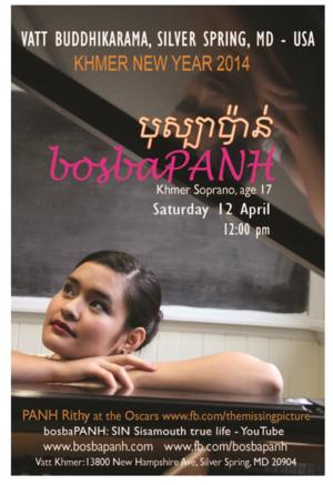 bosbaPANH Gives First USA Recital- in Celebration of Cambodian New Year, 4/12