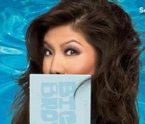 CBS's BIG BROTHER to Debut in HD with Special 2-Night Premiere, 6/25