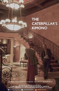 Ben Savage First Tackles Fatherhood in New Feature Film THE CATERPILLAR'S KIMONO