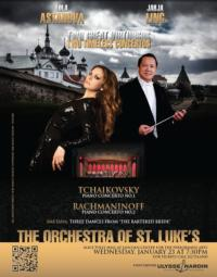 Lola Astanova and Jahja Ling Headline at Alice Tully Hall at Lincoln Center, Jan 23