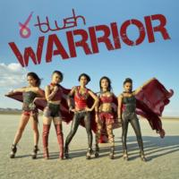 BLUSH Signs With Legendary Music Producer Quincy Jones; Releases New 'Warrior' Video