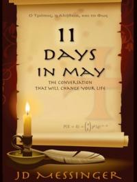 11 Days in May: The Conversation That Will Change Your Life Earns Publishing Innovation Award
