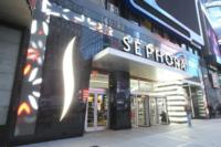 Sephora Times Square Makeover is Complete