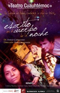 Mquina-de-EspacioTeatro-AC-develar-placa-de-su-cuarto-aniversario-como-parte-del-programa-Teatros-para-la-Comunidad-Teatral-del-FONCA-20010101