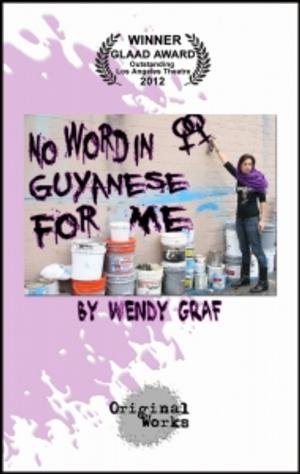 OWP Releases NO WORD IN GUYANESE FOR ME