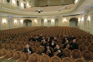Chamber Orchestra Kremlin, One of Russia's Leading Ensembles, Returns to Harris Center, 3/10
