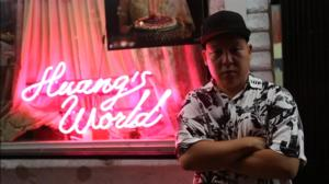 First Look - Eddie Huang Stars in HUANG'S WORLD; Watch Trailer