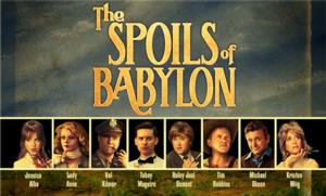 THE SPOILS OF BABYLON Premieres to Nearly 2.6 Million Total Viewers on IFC