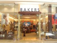 Bakers Officially Closing
