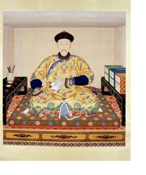 The Royal Ontario Museum Presents THE FORBIDDEN CITY: INSIDE THE COURT OF CHINA'S EMPERORS, 3/8-9/1