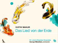Das Lied von der Erde on St. Luke's Collection Now Available