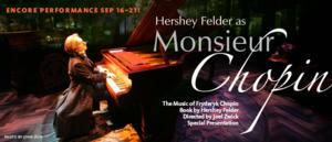 Berkeley Rep Adds Final Performances of MONSIEUR CHOPIN, 9/16-21