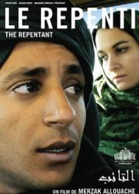 THE REPENTI Among Winners at 4th Doha Tribeca Film Festival
