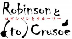 Peter Sander and Theatre Arts Japan to Present ROBINSON (TO) CRUSOE at Hudson Guild Theatre, 8/28-31