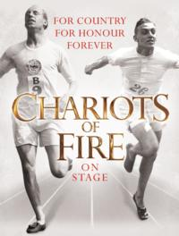 Vangelis And Cast Of CHARIOTS OF FIRE Welcome Olympic Torch To West End