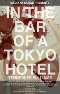 BWW Reviews: IN THE BAR OF A TOKYO HOTEL: Color and Fight
