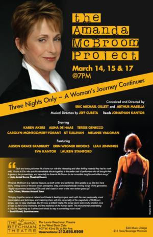 THE AMANDA MCBROOM PROJECT Returns to the Laurie Beechman, Now thru 3/17