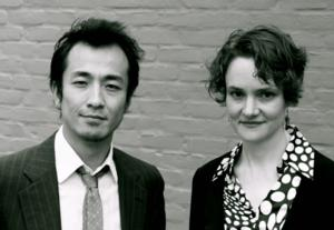 Mill Valley Chamber Music Society to Present ZOFO Duet, 3/23