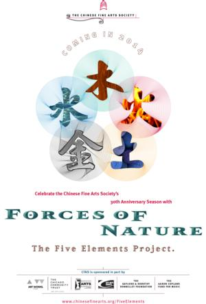 Chinese Fine Arts Society to Celebrate 30th Anniversary With FORCES OF NATURE: THE FIVE ELEMENTS PROJECT, 4/27