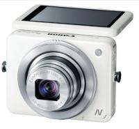 Canon Unveils PowerShot N with Creative Shot