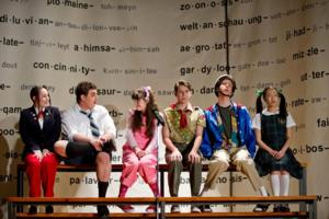 Point Park University's Playhouse Jr. to Present THE 25TH ANNUAL PUTNAM COUNTY SPELLING BEE, 5/23-6/8