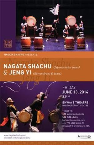 Nagata Shachu to Present a Special Collaboration with Jeng Yi at Harbourfront Centre's Enwave Theatre, Today
