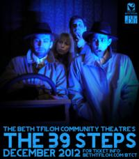 Beth Tfiloh Community Theatre Presents THE 39 STEPS, 12/13-18