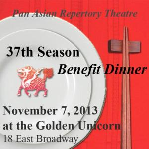 Ming Cho Lee, John C. Liu Among Attendees for Pan Asian Repertory's 37th Season Benefit Dinner, 11/7