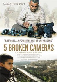 Oscar Nominated 5 BROKEN CAMERAS Opens at NY's Film Society of Lincoln Center