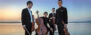 BWW Reviews: Oz Asia Festival 2013: T'ANG QUARTET: SECRETS AND SONGS Delight the Audience with Contemporary Music from East and West
