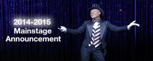 The Rep Announces 2014-2015 Studio Theatre Season