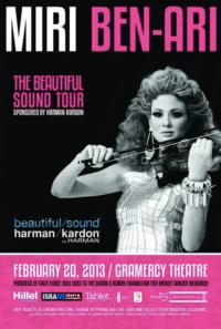 Miri Ben-Ari Announces THE BEAUTIFUL SOUND TOUR