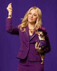 Toyota Enlists Kaley Cuoco for Upcoming Super Bowl Commercial