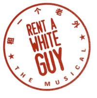 RENT A WHITE GUY Receives NY Premiere Tonight, 9/19