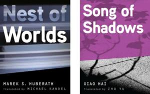 Restless Books' January Releases Include NEST OF WORLDS and SONG OF SHADOWS