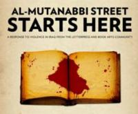 'Al-Mutanabbi Street Starts Here' Exhibition Opening at the San Francisco Center for the Book, 2/1