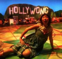 Pontine Theatre Presents GOING GREEN THE WONG WAY, 11/2-4