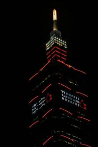 Taiwan's TAIPEI 101 Tower Celebrates Ang Lee's Academy Award