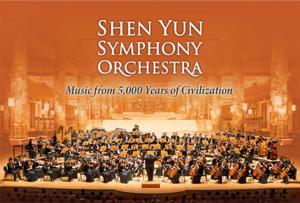 Shen Yun Symphony Orchestra to Play Carnegie Hall, 10/11